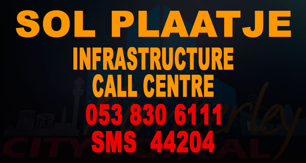 How to log faults at the Sol Plaatje Call Centre