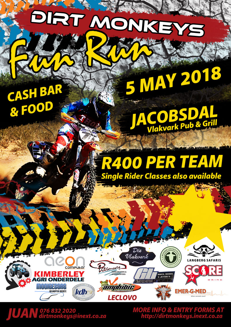 The Dirt Monkey Fun Run Race Poster 2018