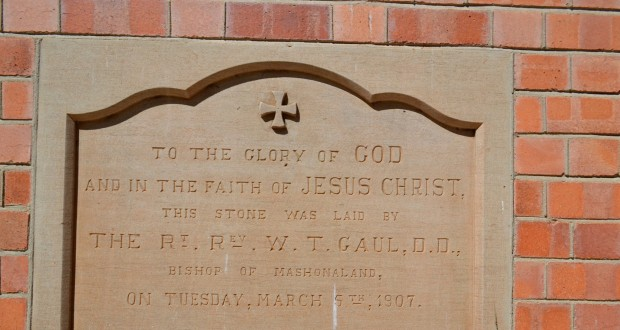 PT-St_Cyprians_Cathedral_Foundation_Stone-1907