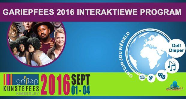 Gariepfees 2016 Program - Soek - Filter / Gariep Festival 2016 Program