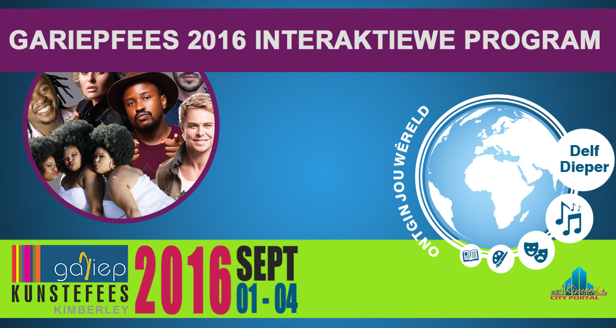 Gariepfees 2016 Program - Soek - Filter / Gariep Festival 2016 Program