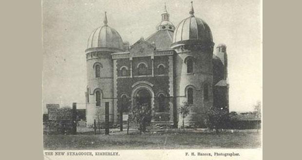 PT-Jewish_Synagogue-1902