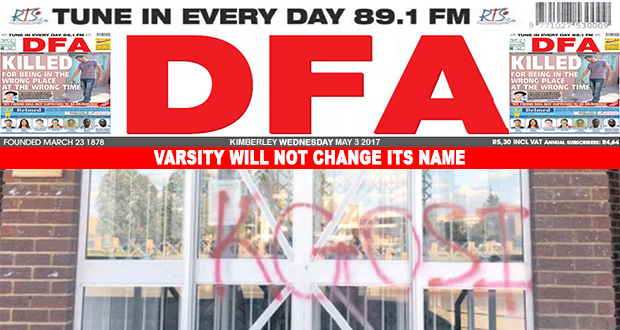 Varsity will not change its name
