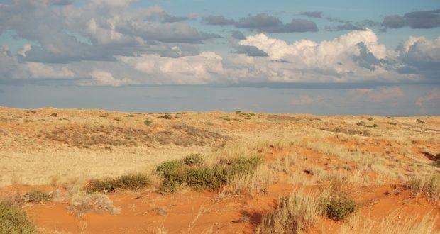 Khomani Cultural Landscape - Header