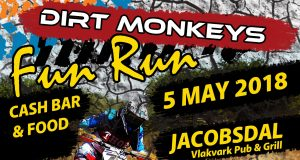 The Dirt Monkey Fun Run Race Header 2018