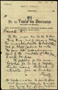 PT-Tsala_ea_Becoana-1910