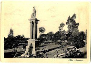 PT-Cape_Police_Memorial-1904-02